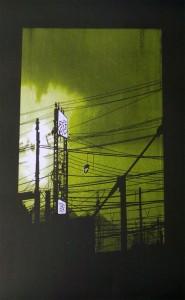 uchi sunset screenprint black