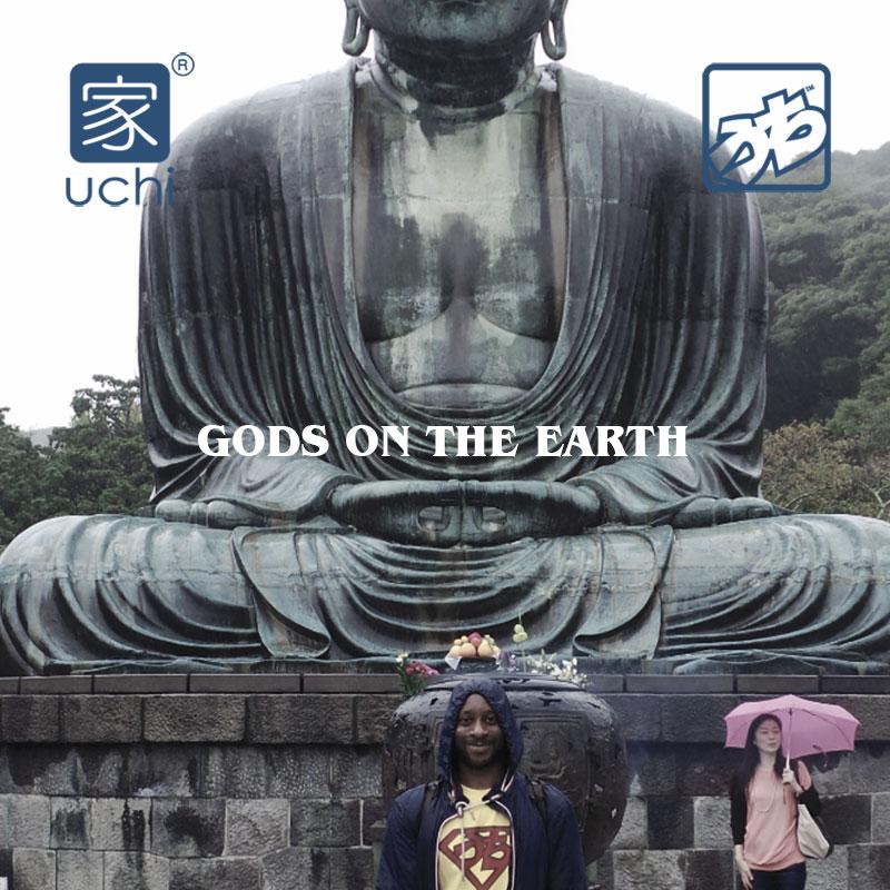 Gods On The Earth Album Cover Art