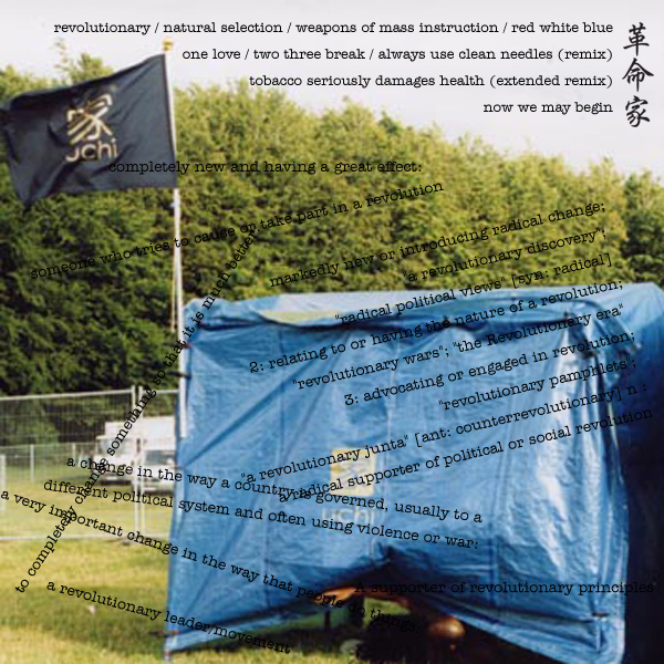 revolutionary-album-cover