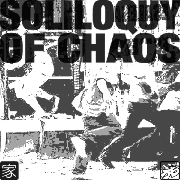 Soliloquy of Chaos album cover art