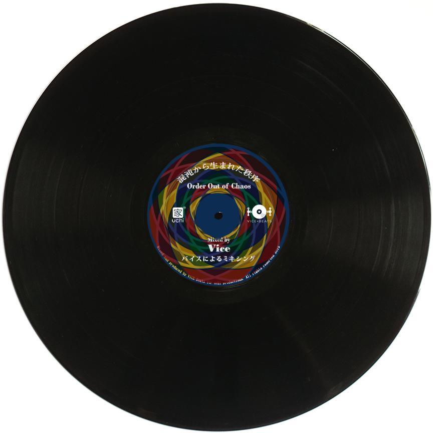 OOOC-vinyl
