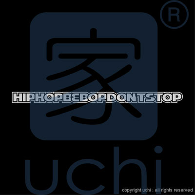 0008 - Hip Hop Be Bop Don't Stop
