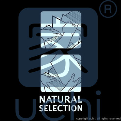 0011 - Natural Selection