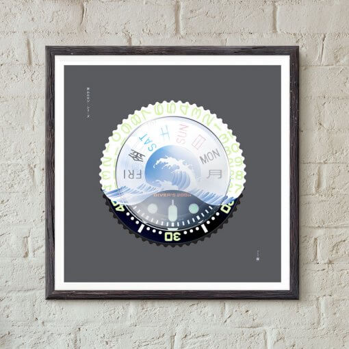 uchi Timaepiece Art - SEIKO SKX Mod D wall art
