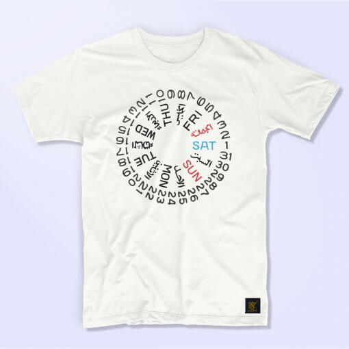 Seiko SKX Arabic day date wheel men's white T shirt
