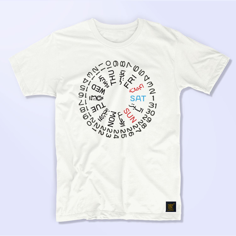 Seiko SKX Arabic day date wheel men's white T shirt