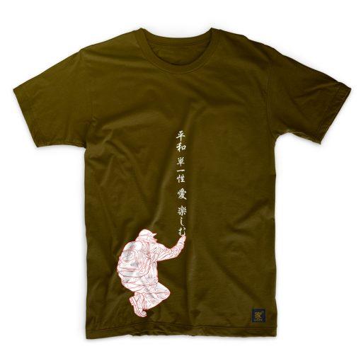 Men's T shirt - Peace Unity Love and Having Fun