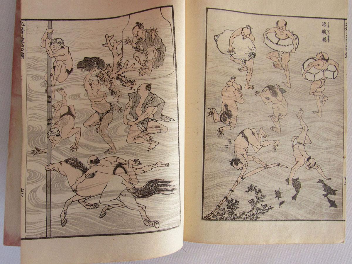 Katsushika Hokusai: Hokusai Manga-Vol 4
