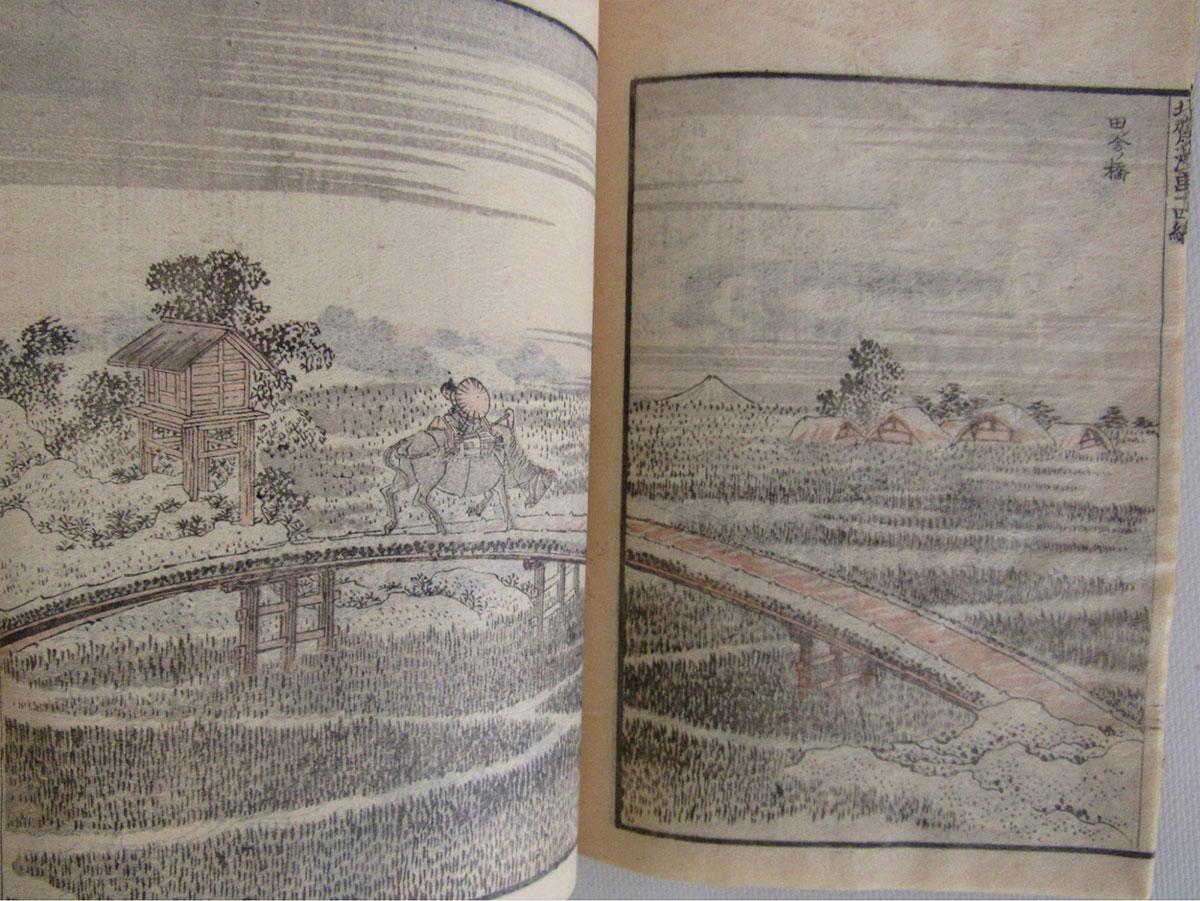 Katsushika Hokusai: Hokusai Manga-Vol 14