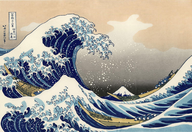 Katsushika Hokusai: The Great Wave off Kanagawa