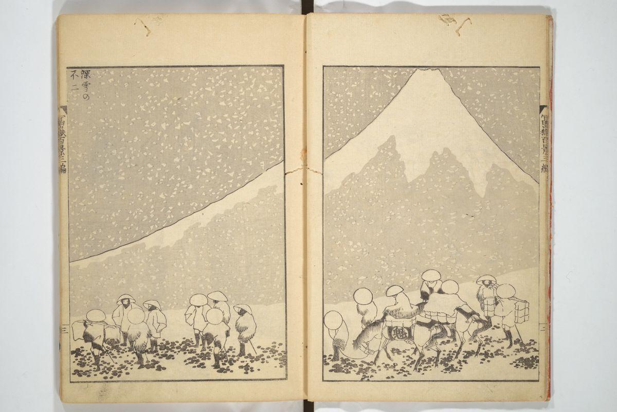 Katsushika Hokusai (Japanese, Tokyo (Edo) 1760–1849 Tokyo (Edo)) One Hundred Views of Mount Fuji (Fugaku hyakkei), 1834;