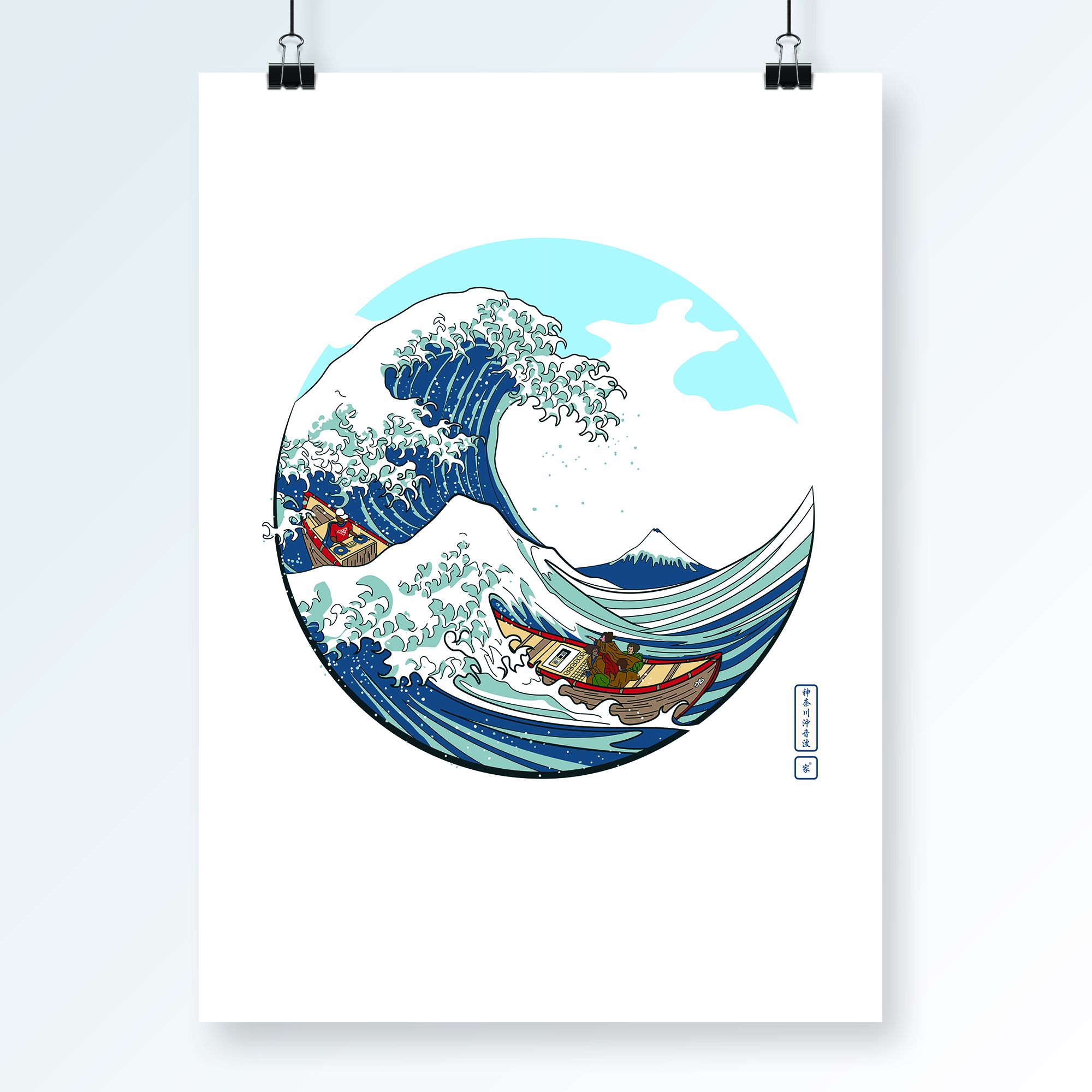 The Great Wave Of Kanagawa Hokusai Japanese Art Poster Print Picture A3 A4