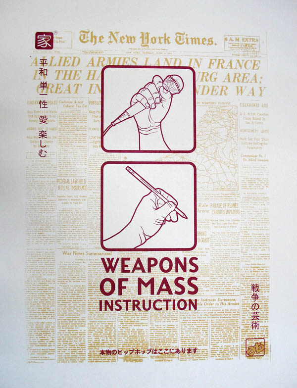 uchi Weapons of Mass Instruction (June 6th 1944) screen print